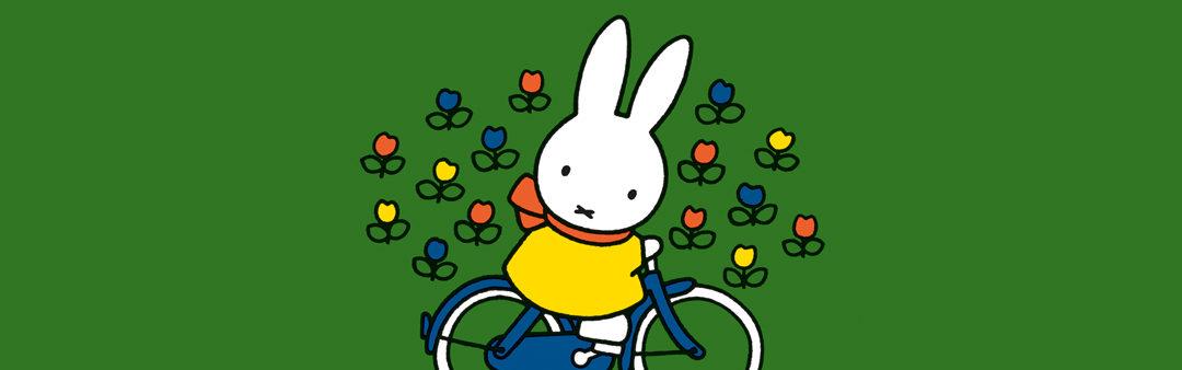 Nijntje op de fiets (2+)